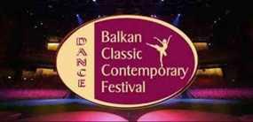 B.C.C. Festival στη Θεσσαλονίκη 27, 28 και 29 Μαρτίου 2020