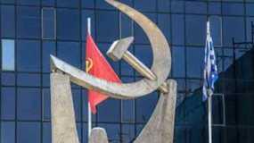 ΚΚΕ: Βαθιά γελασμένη η κυβέρνηση αν νομίζει ότι δεν θα υπάρξει αντίδραση στο αντιασφαλιστικό νομοσχέδιο