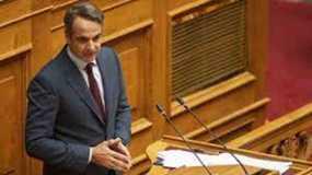 Ευρεία συζήτηση στις 18 Μαΐου σε επίπεδο αρχηγών για θέσπιση ελληνικού κλιματικού νόμου