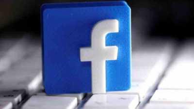 Το Facebook ανακοίνωσε ότι αλλάζει όνομα – Θα λέγεται Meta