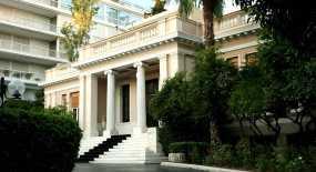 Σύσκεψη στο Μαξίμου για την κατάσταση στη Χίο