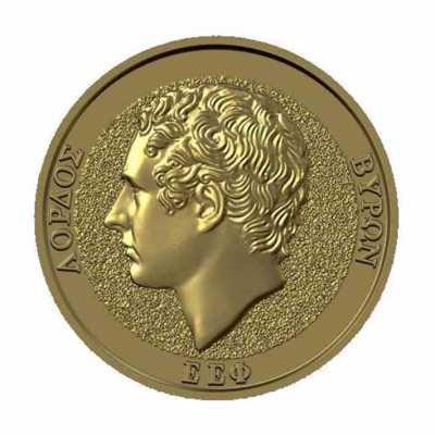Το Διεθνές Βραβείο Φιλελληνισμού ΛΟΡΔΟΣ ΒΥΡΩΝ