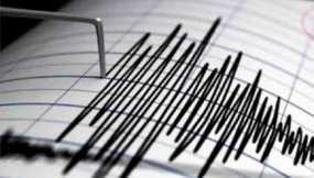 Σεισμός ΤΩΡΑ: Ισχυρή δόνηση ταρακούνησε την Αθήνα